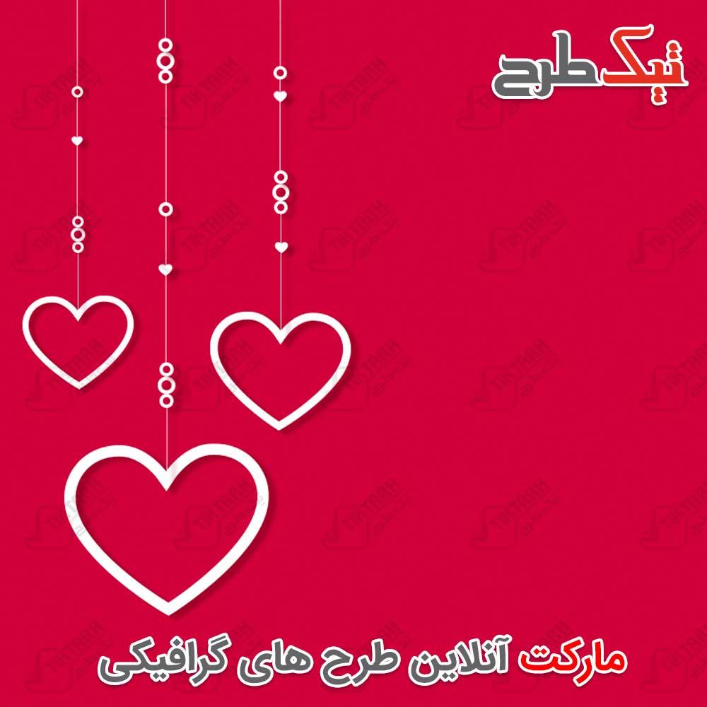 تصویر پس زمینه قرمز عاشقانه با طرح قلب های سفید