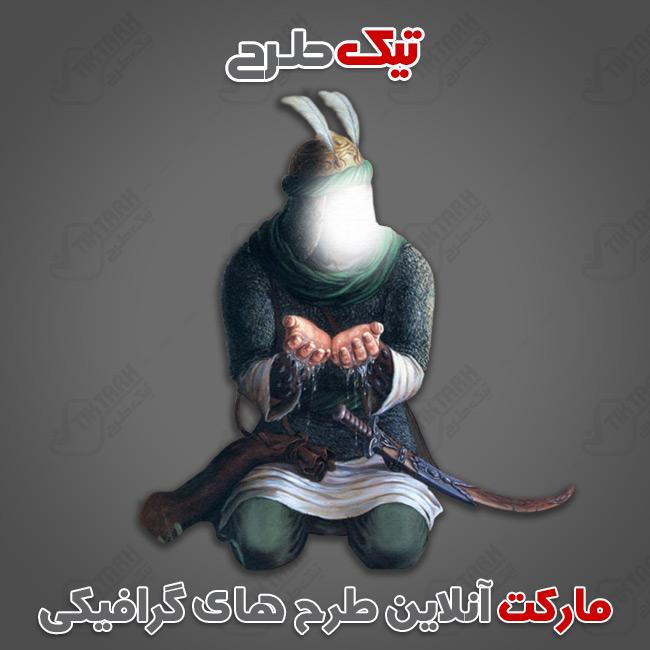 دانلود کلیپ آرت امام حسین و ماه محرم