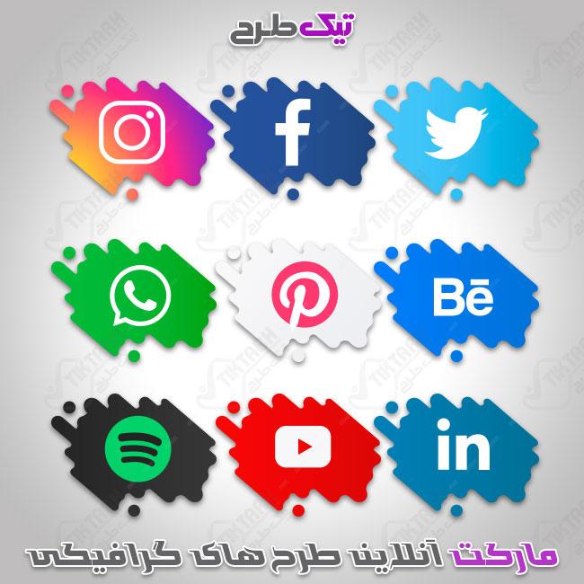 طرح لایه باز متفاوت آیکون شبکه های اجتماعی