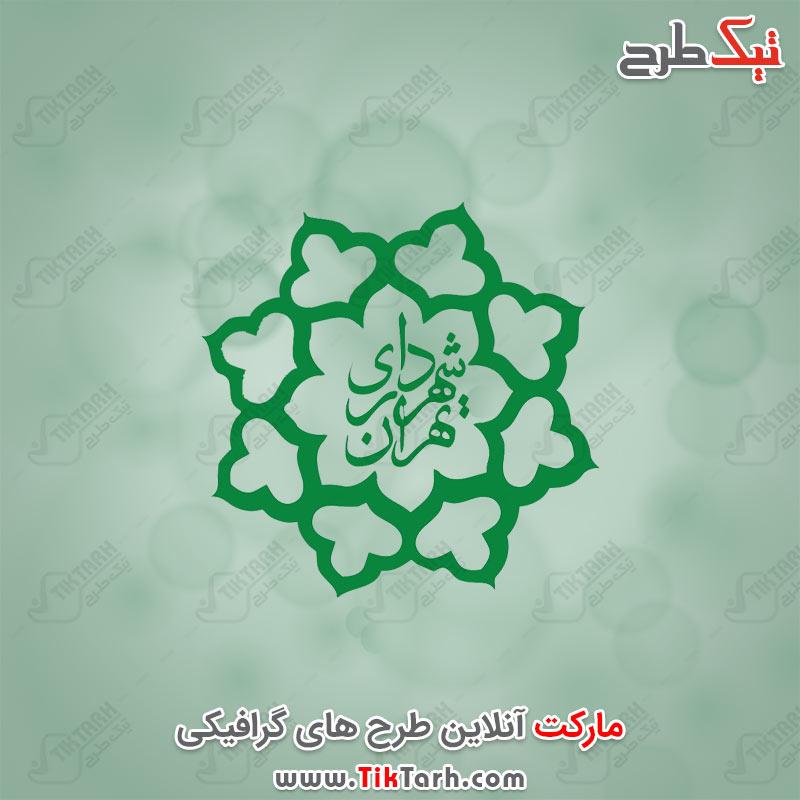 دانلود لوگوی شهرداری تهران
