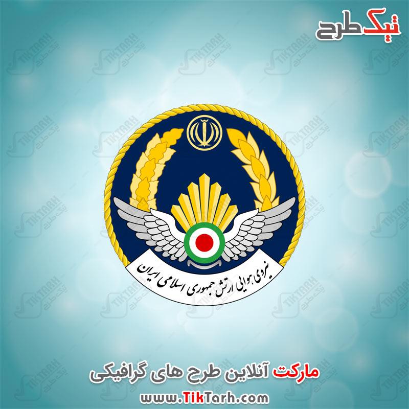 لوگوی قدیمی نیروی هوایی ارتش جمهوری اسلامی