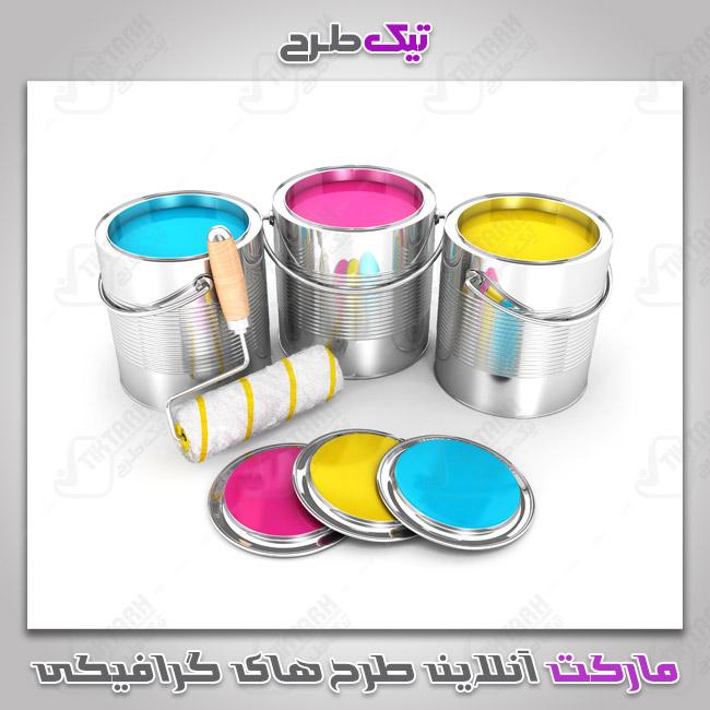 طرح گرافیکی سطل های رنگ CMYK