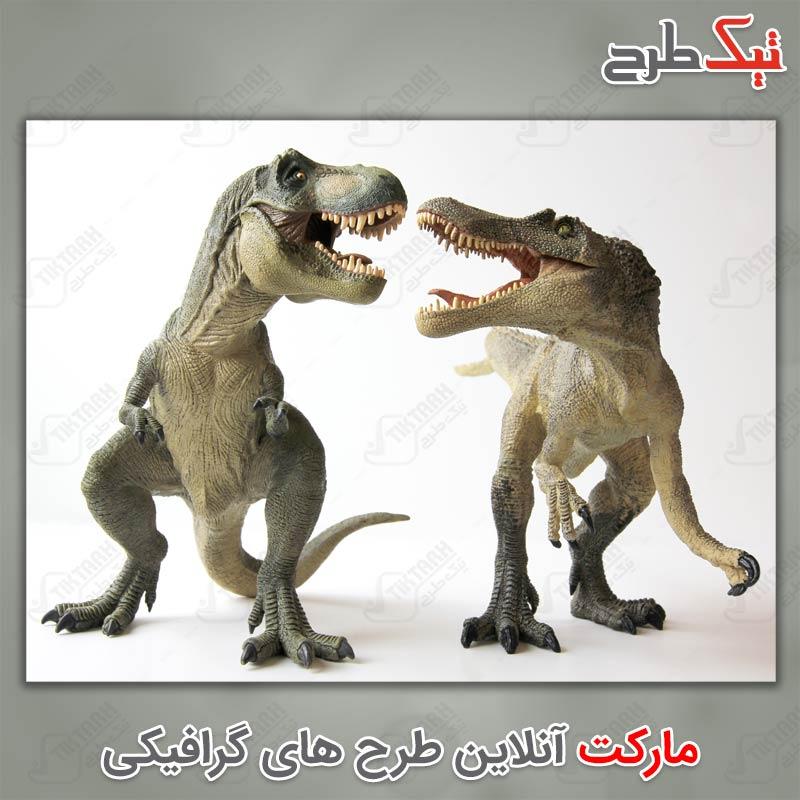 دانلود رایگان تصویر لارج فرمت 2 دایناسور