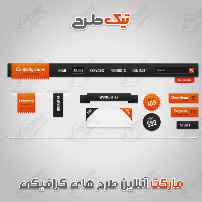 طرح لایه باز جدید دکمه های وب نارنجی