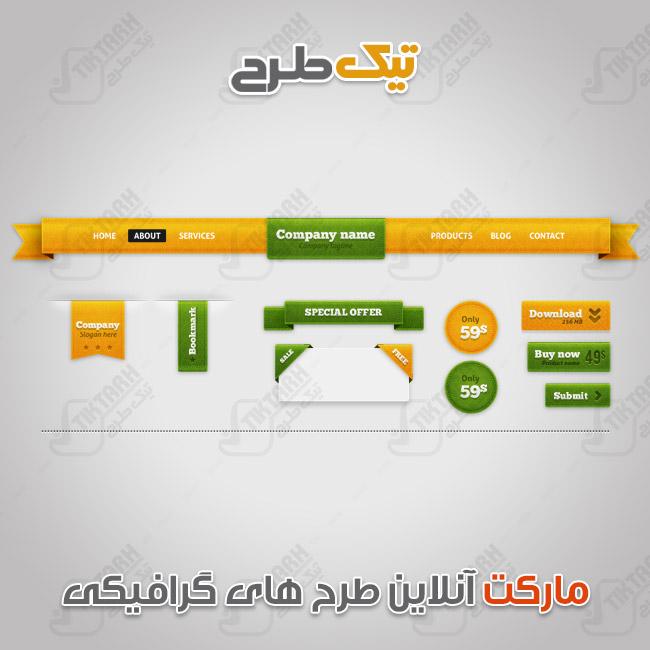 طرح لایه باز جدید دکمه های وب سبز زرد