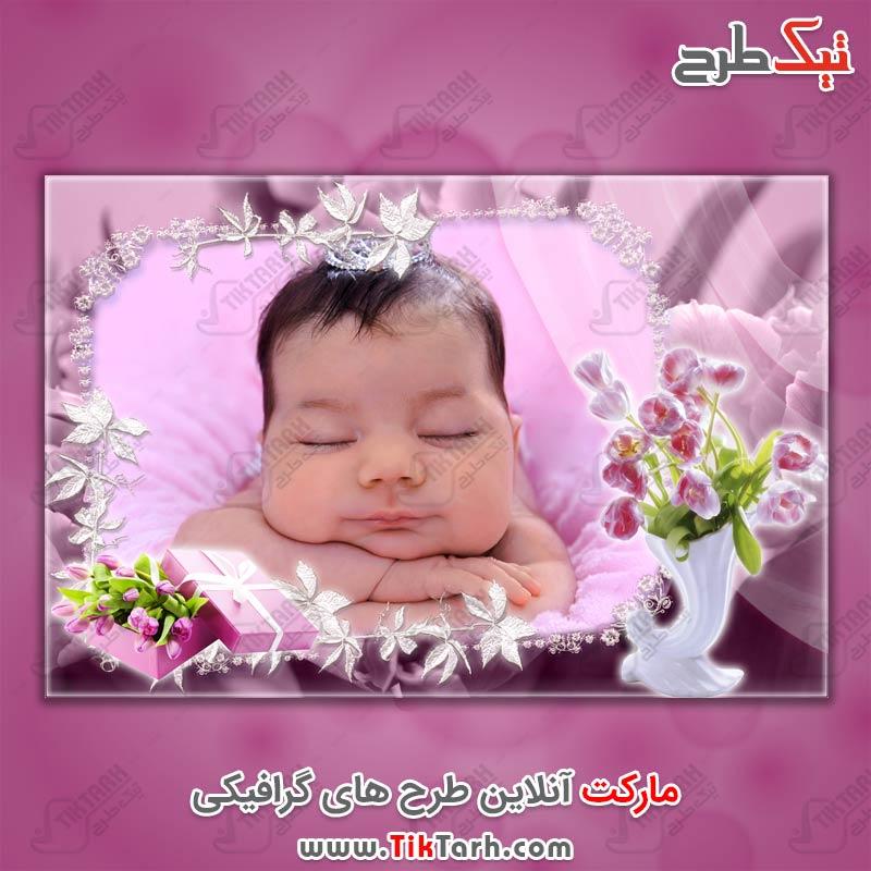 قاب عکس لایه باز کودکانه با طرح گلهای صورتی