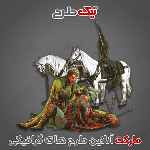 کلیپ آرت امام حسین و حضرت ابوالفضل