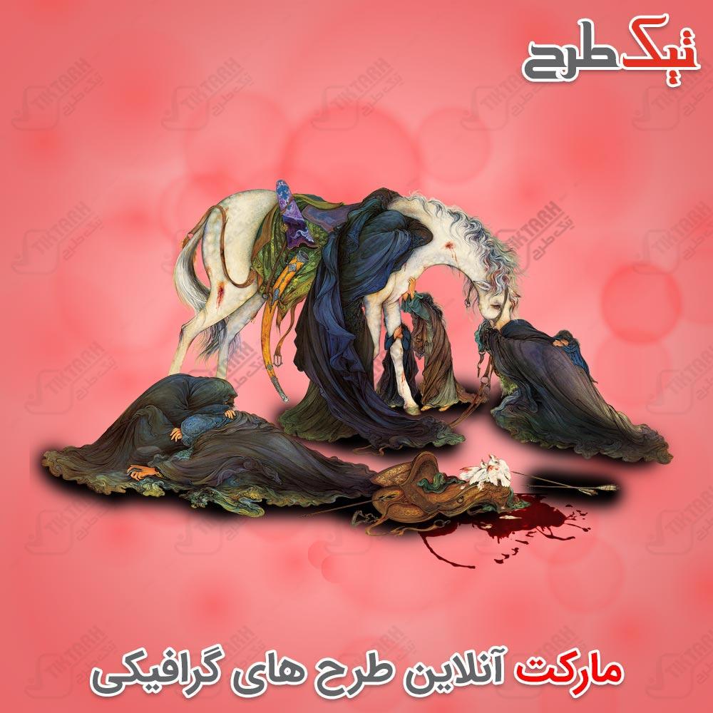 دانلود طرح تابلو صبر حضرت زینب از استاد فرشچیان