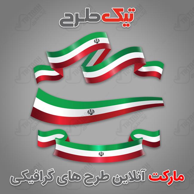 پرچم با کیفیت ایران