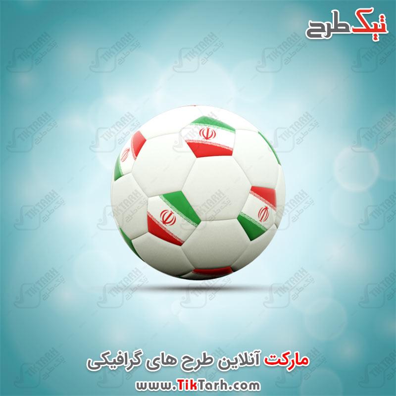 طرح گرافیکی پرچم ایران با طرح توپ
