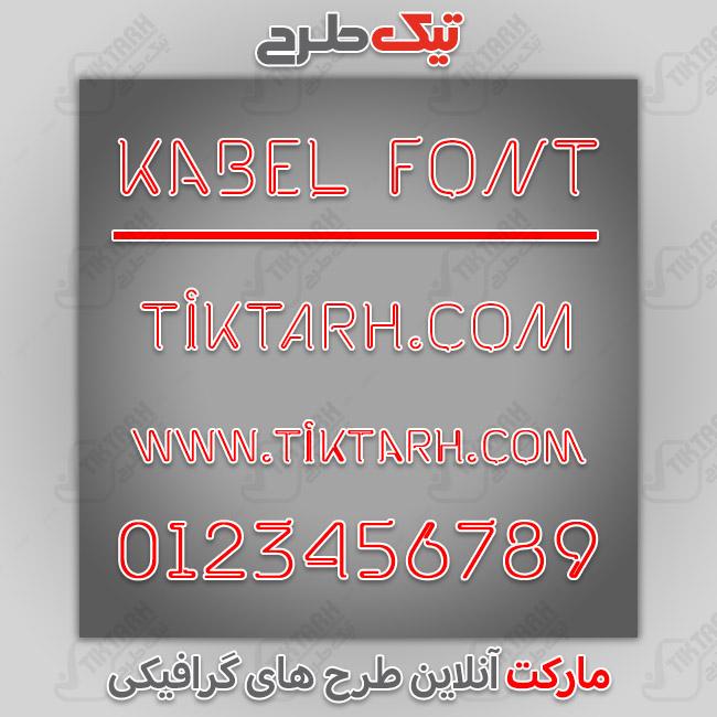 دانلود فونت انگلیسی Kabel