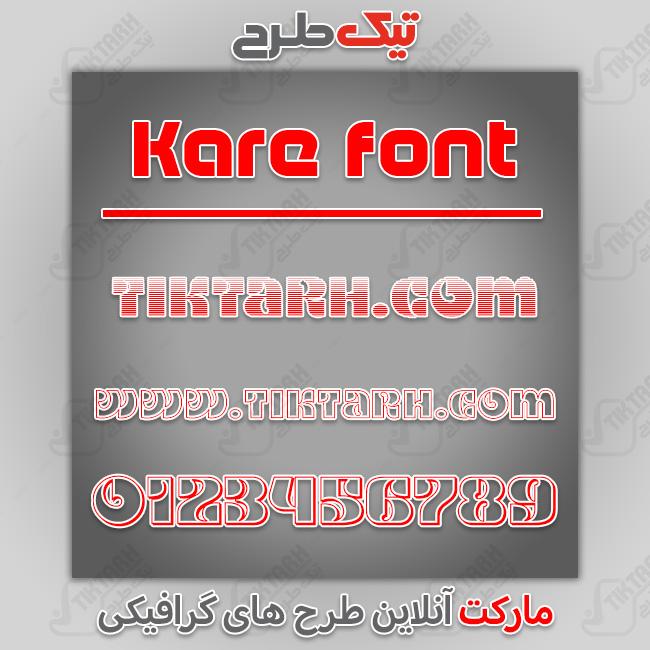دانلود فونت انگلیسی Kare