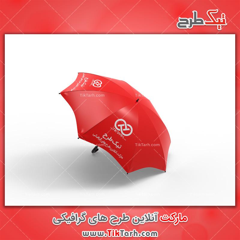 دانلود موکاپ چتر قرمز