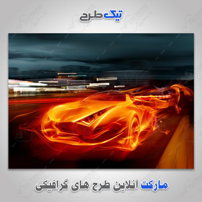 دانلود تصویر آتش به شکل ماشین