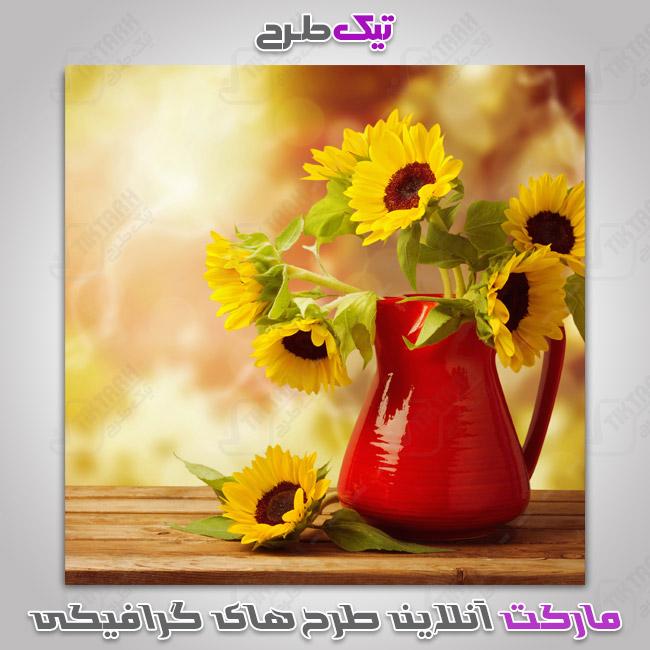عکس گرافیکی گل های زرد داخل گلدان