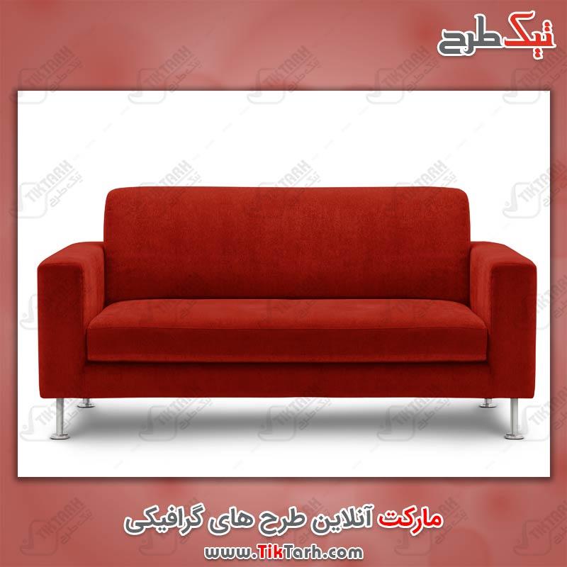 عکس با کیفیت مبل سه نفره قرمز