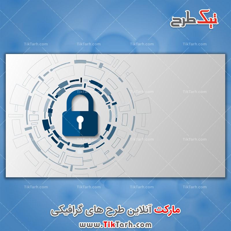 دانلود پس زمینه طراحی قفل و امنیت اینترنتی