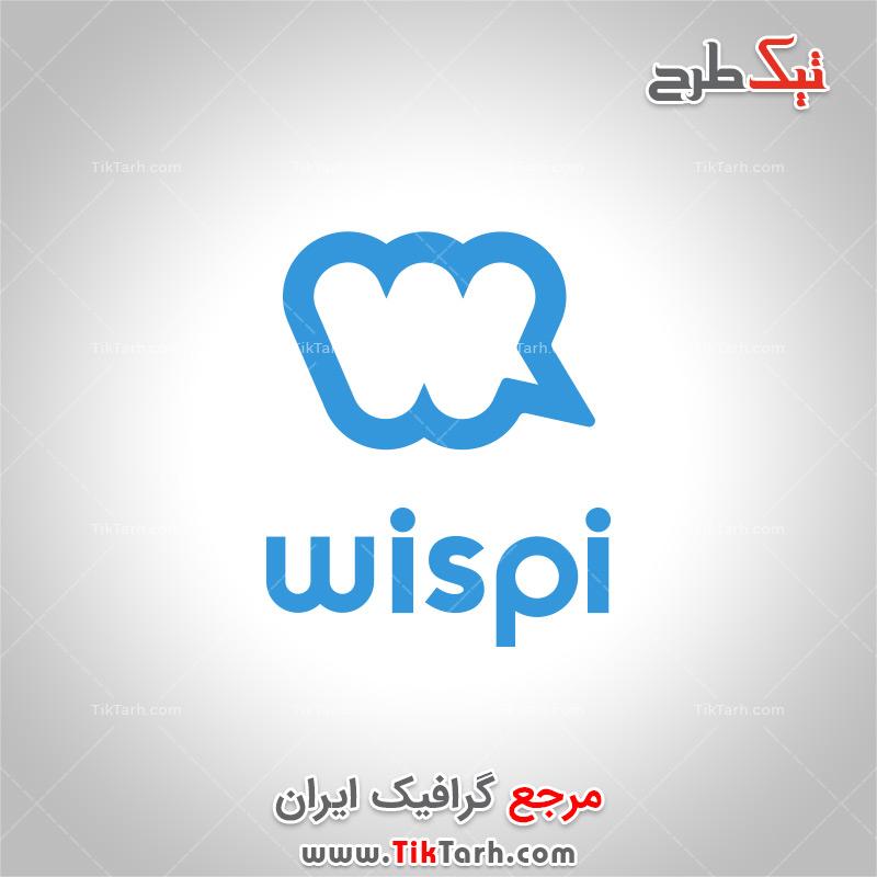 دانلود لوگوی با کیفیت پیام رسان ویسپی