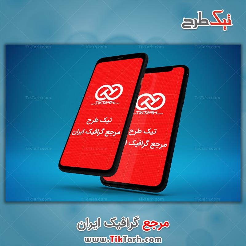 دانلود طرح آماده موکاپ گوشی موبایل با پس زمینه قرمز
