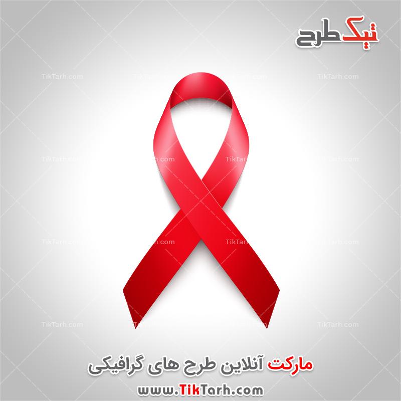 دانلود طرح لایه باز روبان قرمز نماد ایدز