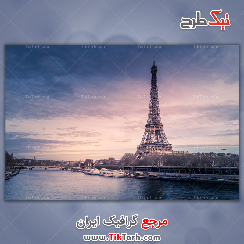 دانلود تصویر لارج فرمت برج ایفل با آسمان رنگارنگ
