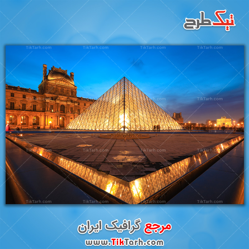 دانلود تصویر لارج فرمت موزه لوور پاریس