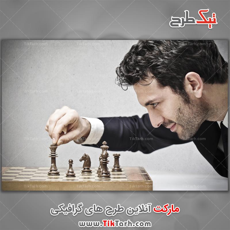 دانلود عکس لارج فرمت شطرنج