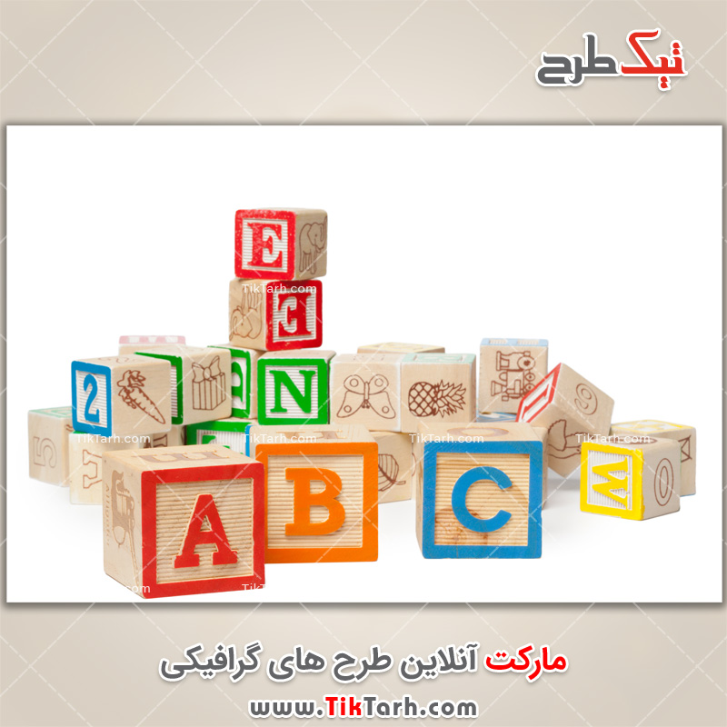 دانلود تصویر با کیفیت مکعب های آموزشی الفبای انگلیسی