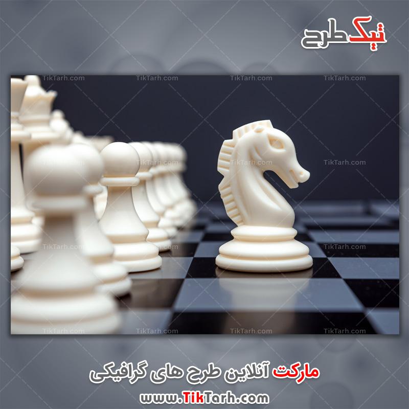 دانلود تصویر با کیفیت شطرنج با مهره های سفید