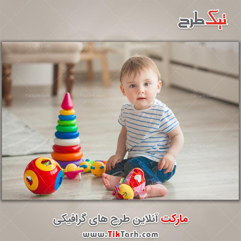 تصویر با کیفیت اسباب بازی و کودک