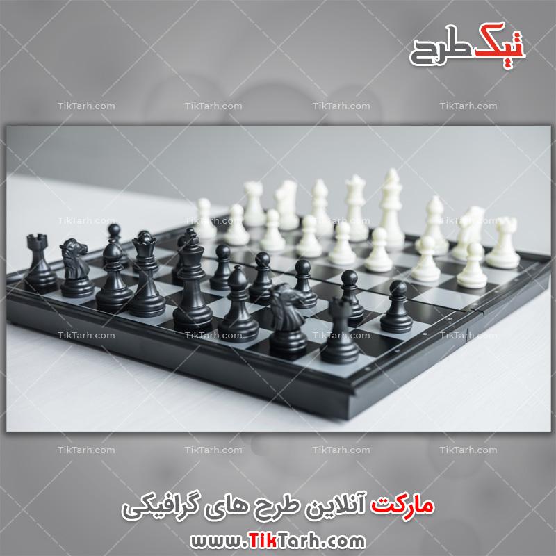 تصویر با کیفیت شطرنج پلاستیکی