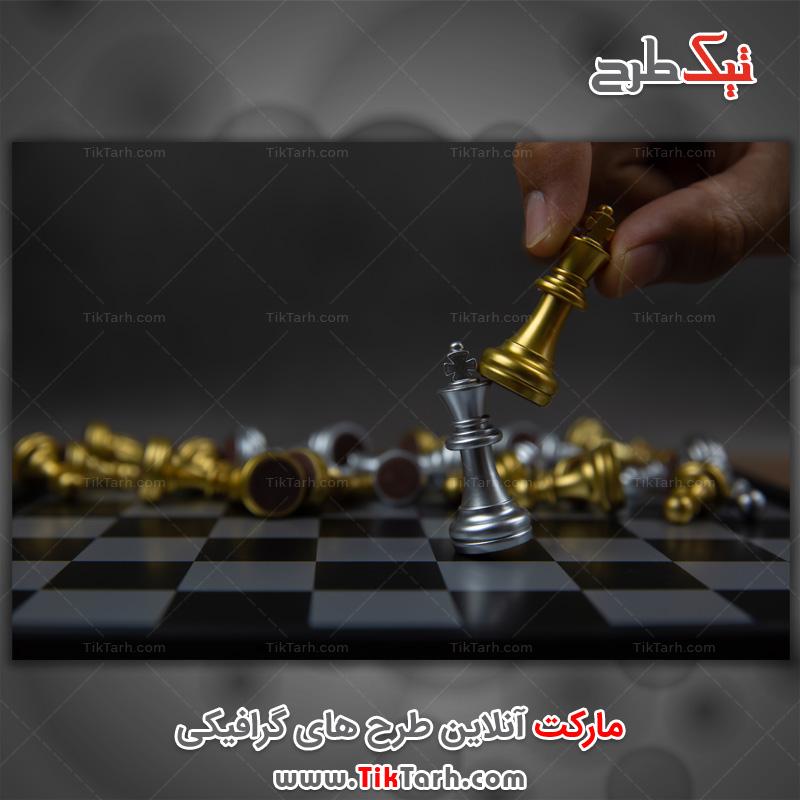 دانلود عکس با کیفیت شطرنج