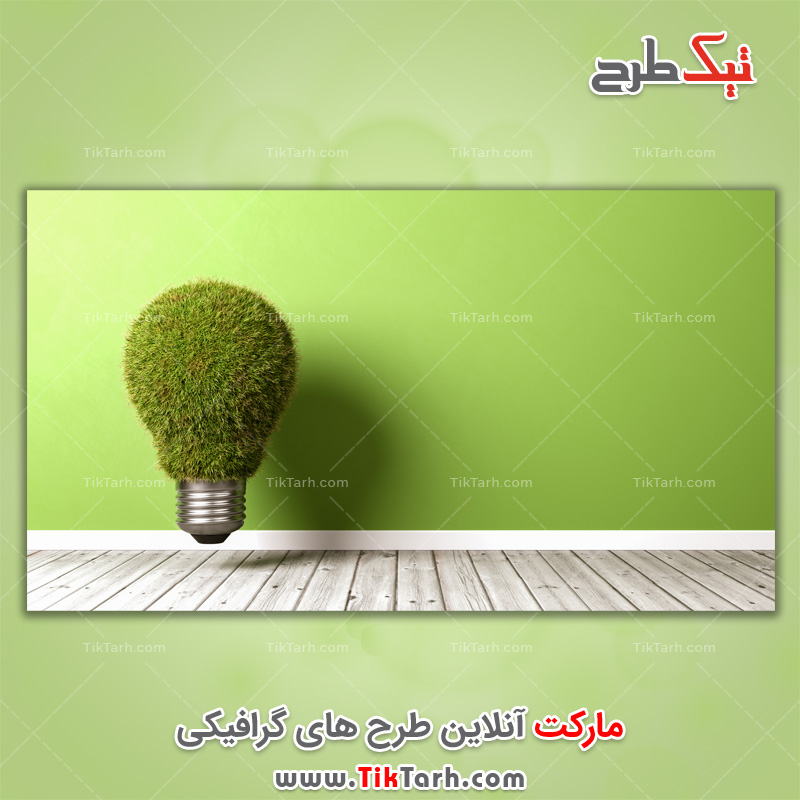 دانلود تصویر باکیفیت لامپ سبز
