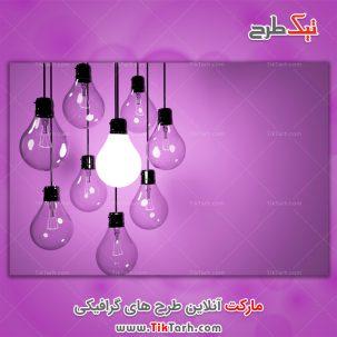 دانلود تصویر باکیفیت لامپ های بنفش
