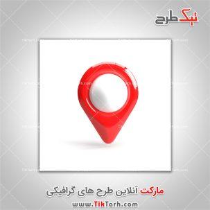 دانلود تصویر باکیفیت اشاره گر قرمز نقشه