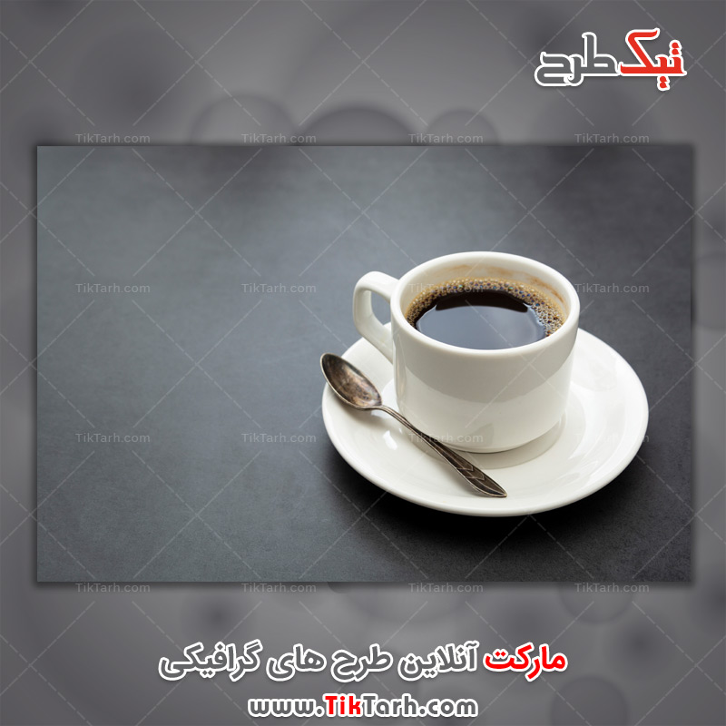 دانلود عکس باکیفیت فنجان قهوه
