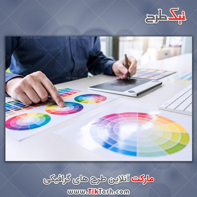 دانلود تصویر با کیفیت طرحهای گرافیکی مبدل های رنگی