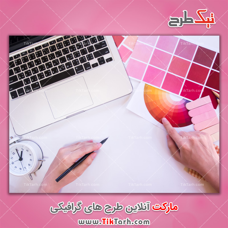تصویر با کیفیت طراحی با لپ تاپ