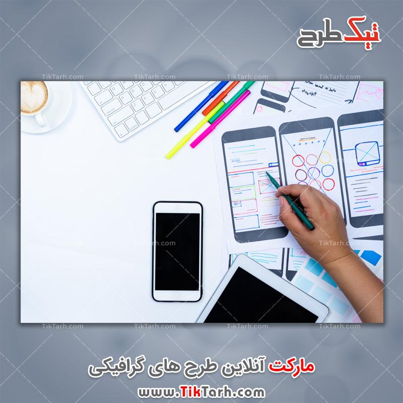 دانلود تصویر با کیفیت طراح وب سایت