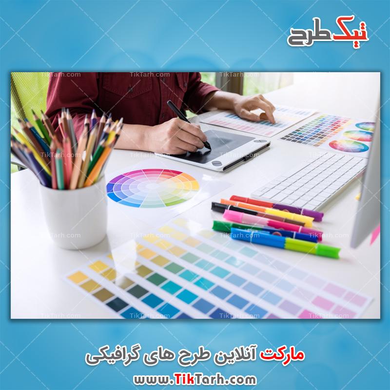 دانلود تصویر با کیفیت طراحی با تبلت