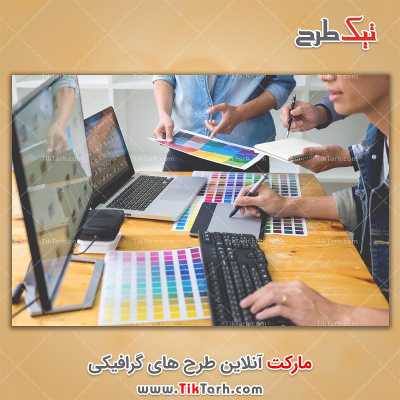 دانلود تصویر با کیفیت طراحی با رنگ سواچ
