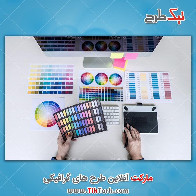 دانلود تصویر با کیفیت طراحی با تبلت رنگی
