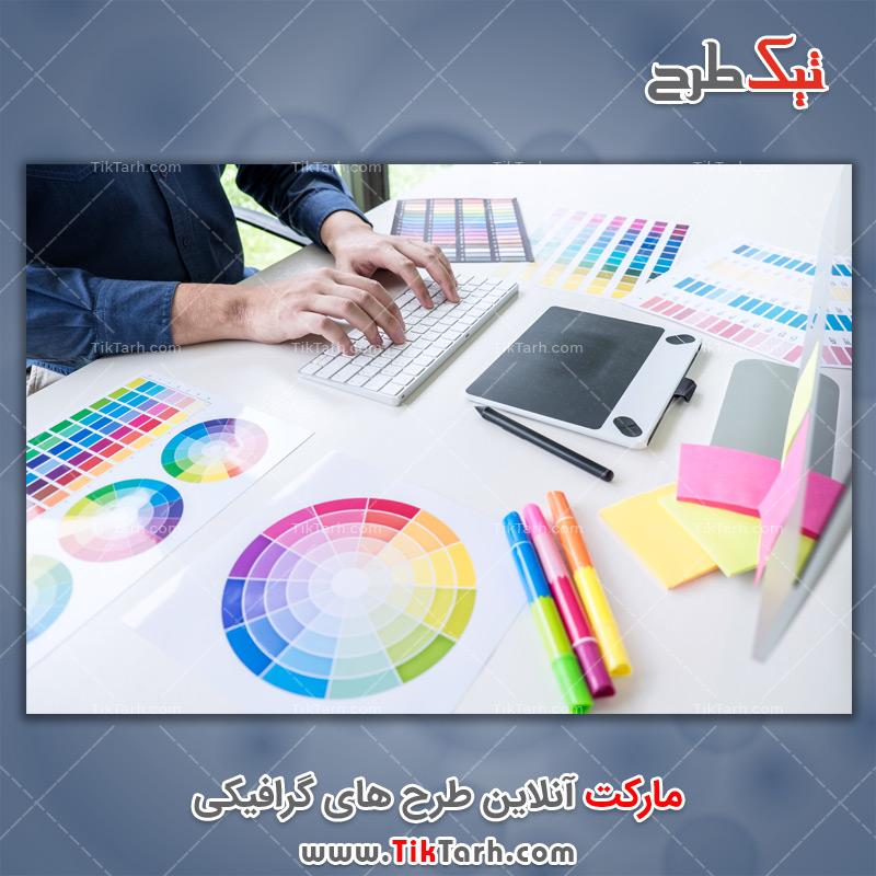 دانلود تصویر با کیفیت گرافیکی طراحی رنگی