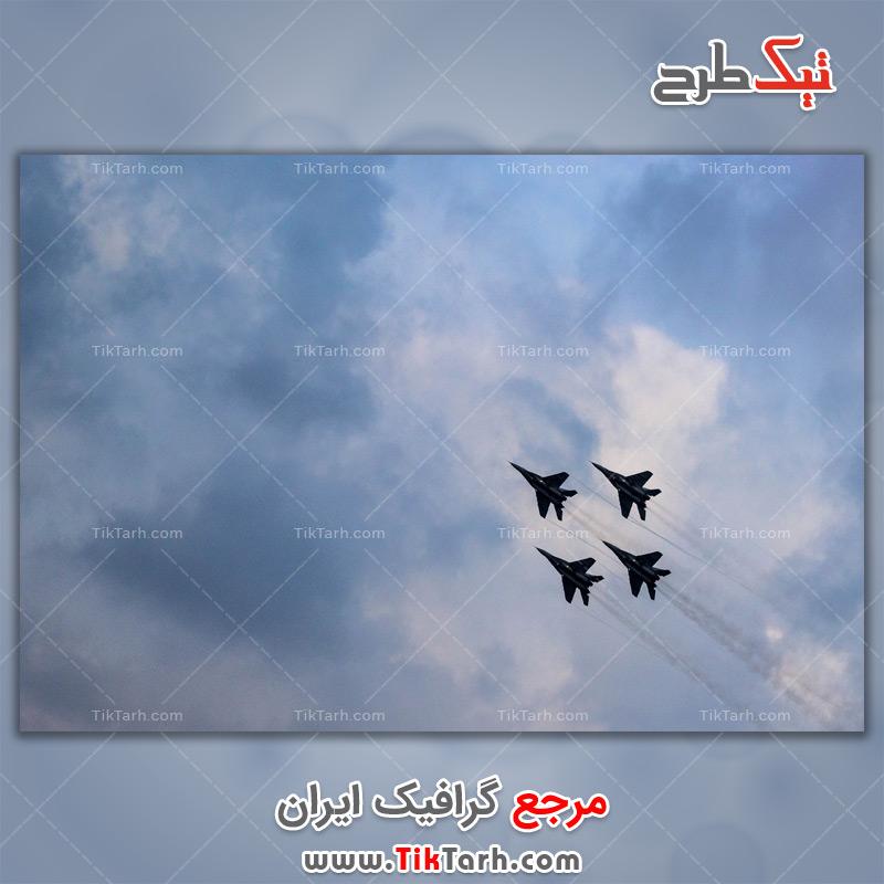 دانلود عکس با کیفیت هواپیمای نظامی در آسمان