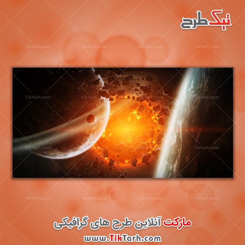 دانلود تصویر لارج فرمت سیاره زحل و اورانوس و خورشید