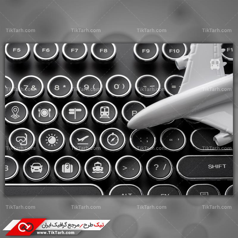 دانلود عکس گرافیکی صفحه کلید با موضوع تجهیزات سفر و هواپیما