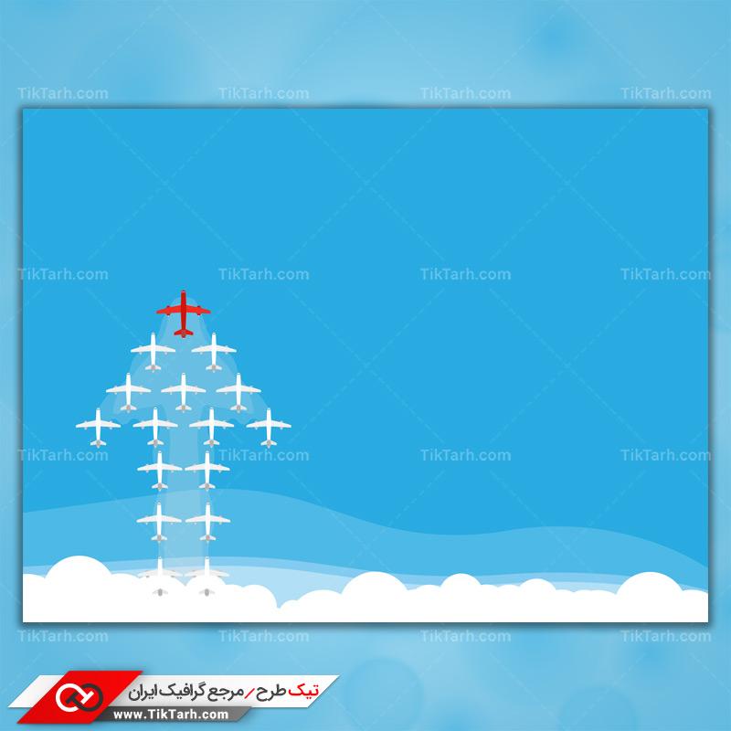 دانلود طرح لایه باز پس زمینه با طرح هواپیما