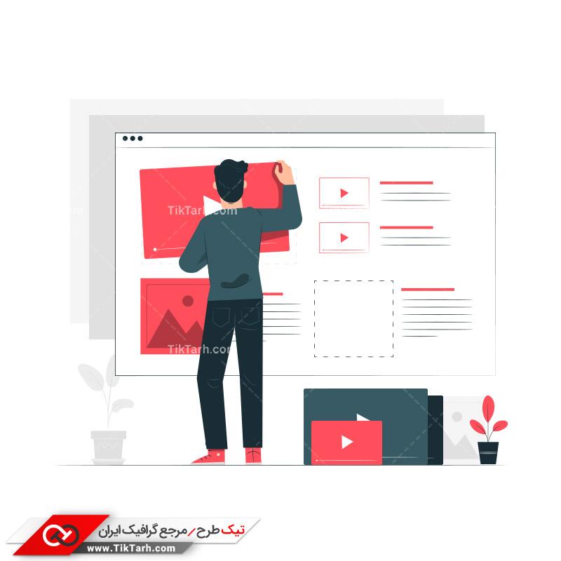 دانلود وکتور مفهومی طراحی رابط کاربری سایت