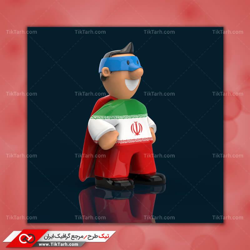 دانلود عکس با کیفیت لباس عروسک پرچم ایران