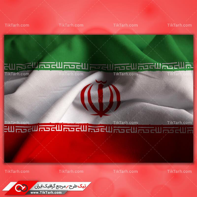دانلود عکس باکیفیت پرچم ایران